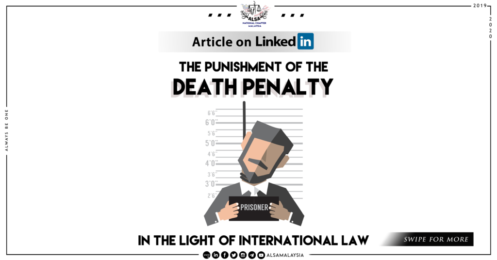 The Punishment of The Death Penalty