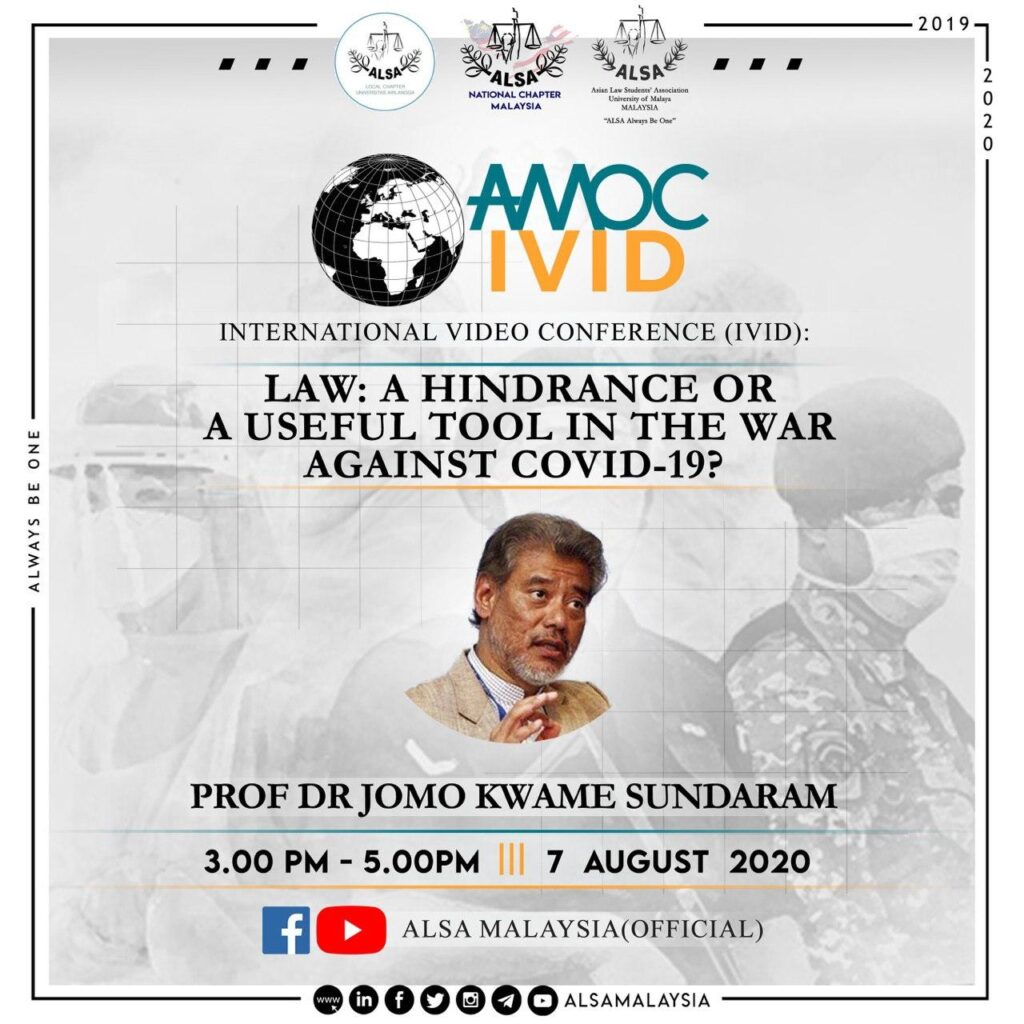 amoc ivid law a hindrance or a useful tool against covid 19