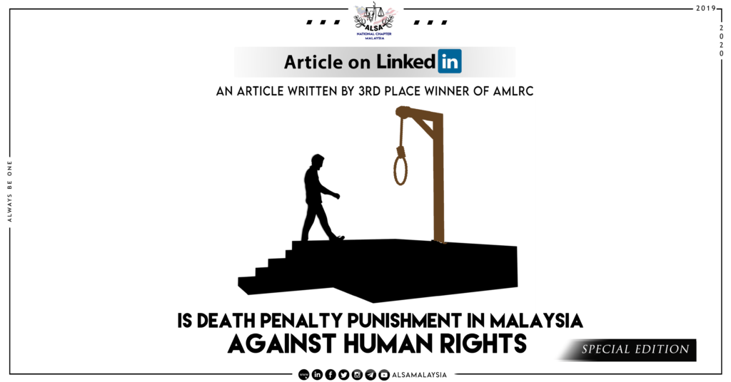 is death penalty against human rights